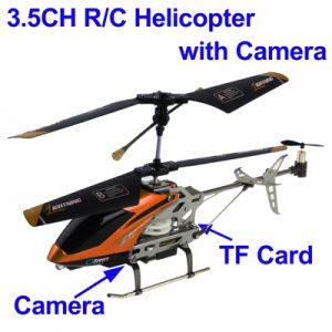 S-CHT-0132RG